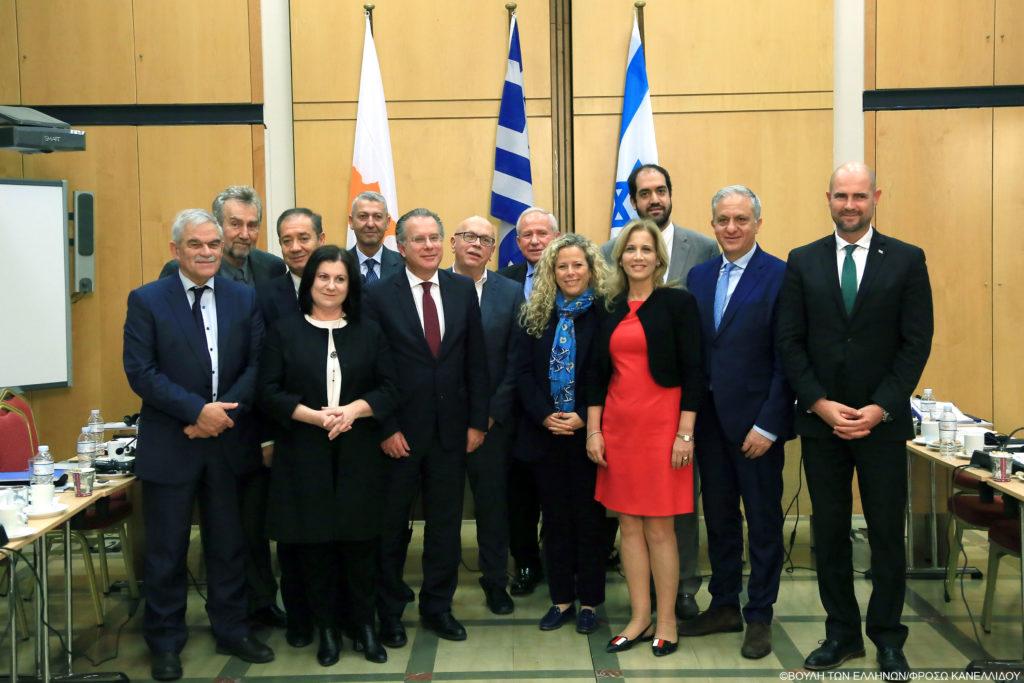 Περιφερειακή ασφάλεια και ενεργειακή συνεργασία στο επίκεντρο της τριμερούς συνάντησης των κοινοβουλευτικών επιτροπών Άμυνας και Εξωτερικών Υποθέσεων Ελλάδας-Κύπρου-Ισραήλ