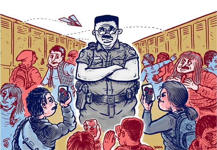 Τι είναι το πανεπιστημιακό άσυλο