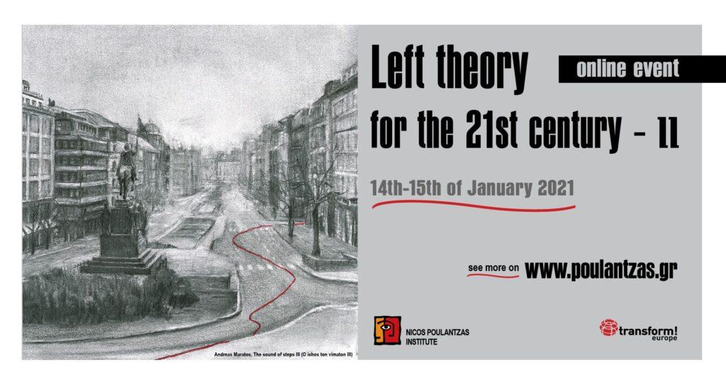 Διεθνές Συνέδριο: Αριστερή θεωρία για τον 21ο αιώνα –II