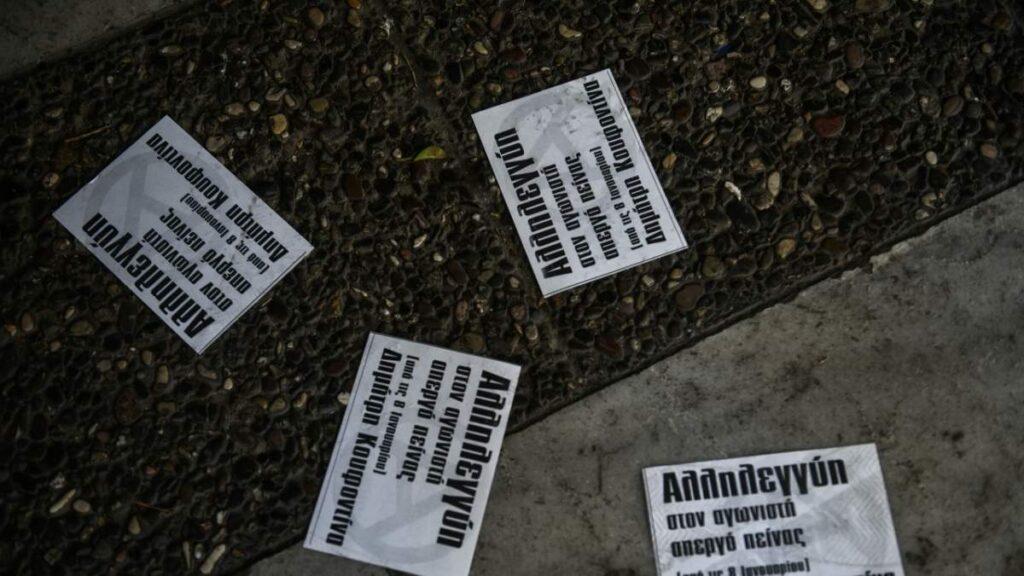 Απεργία πείνας και φιλοσοφία