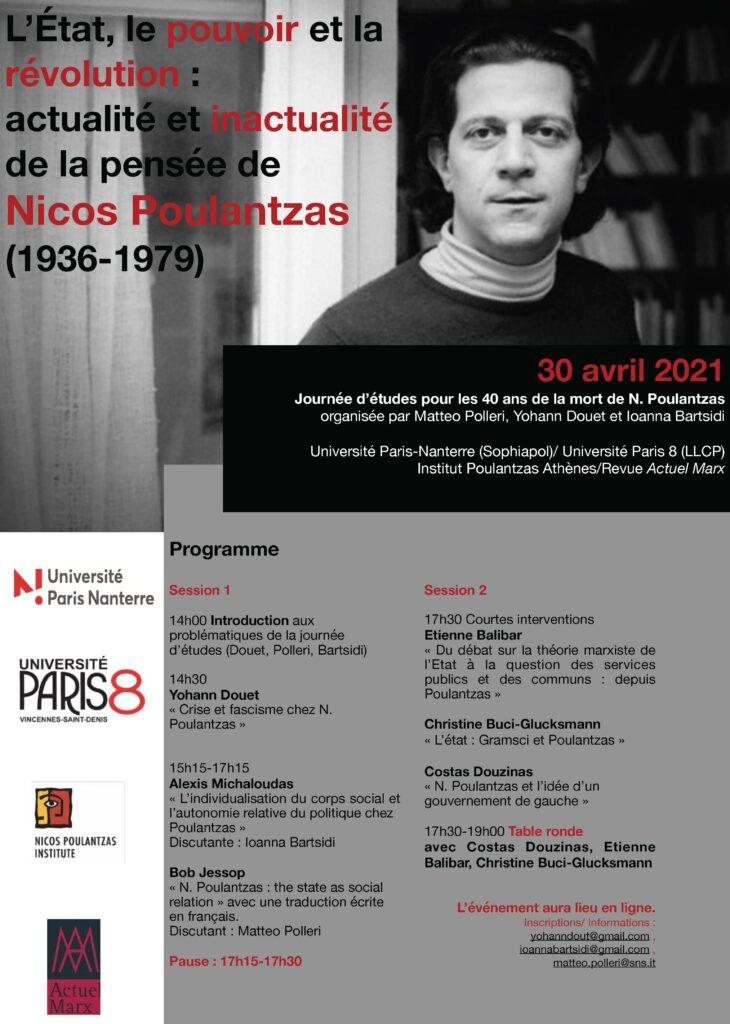 Διεθνής Ημερίδα για τα 40 χρόνια από τον θάνατο του Ν. Πουλαντζά
