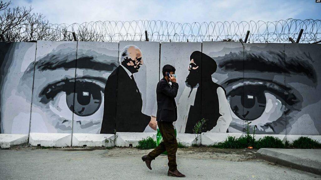 Μετά το Αφγανιστάν: Ιμπεριαλισμός και νέο-αποικιοκρατία